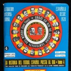 Coleccionismo deportivo: SUPER DINÁMICO 1974-1975, LA HISTÓRIA DEL FÚTBOL ESPAÑOL PUESTA AL DIA, TOMO 4. Lote 140138366