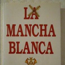 Coleccionismo deportivo: LA MANCHA BLANCA. 50 AÑOS. MIGUEL MIRO. ALBACETE BALOMPIE. LIBRO DE TAPA DURA CON SOBRECUBIERTA. FOT. Lote 140159386
