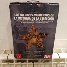 Coleccionismo deportivo: LOS MEJORES MOMENTOS DE LA HISTORIA DE LA SELECCION ESPAÑOLA PRECINTADA LIBROS Y DVDS. Lote 140483758