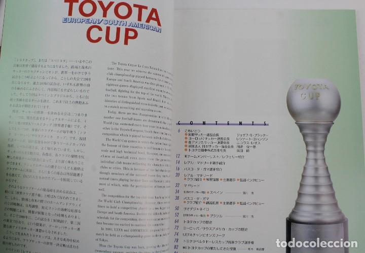 Coleccionismo deportivo: PO-28.PROGRAMA OFICIAL FINAL TOYOTA CUP, 1 DICIEMBRE 1998 REAL MADRID 2-1 VASCO DA GAMA. EN JAPONÉS - Foto 3 - 141575042