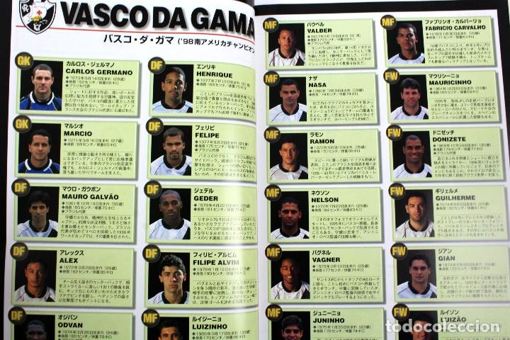 Coleccionismo deportivo: PO-28.PROGRAMA OFICIAL FINAL TOYOTA CUP, 1 DICIEMBRE 1998 REAL MADRID 2-1 VASCO DA GAMA. EN JAPONÉS - Foto 7 - 141575042
