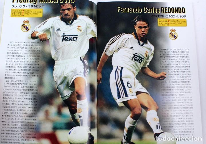 Coleccionismo deportivo: PO-28.PROGRAMA OFICIAL FINAL TOYOTA CUP, 1 DICIEMBRE 1998 REAL MADRID 2-1 VASCO DA GAMA. EN JAPONÉS - Foto 9 - 141575042