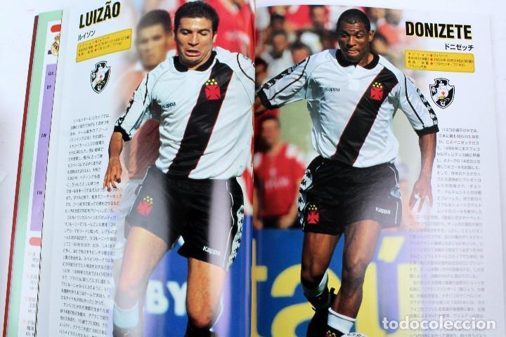 Coleccionismo deportivo: PO-28.PROGRAMA OFICIAL FINAL TOYOTA CUP, 1 DICIEMBRE 1998 REAL MADRID 2-1 VASCO DA GAMA. EN JAPONÉS - Foto 11 - 141575042