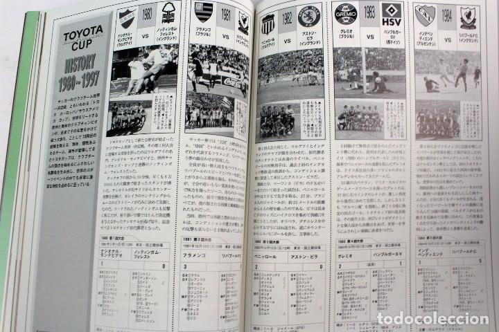 Coleccionismo deportivo: PO-28.PROGRAMA OFICIAL FINAL TOYOTA CUP, 1 DICIEMBRE 1998 REAL MADRID 2-1 VASCO DA GAMA. EN JAPONÉS - Foto 12 - 141575042