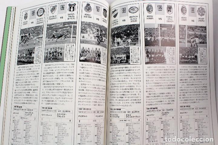 Coleccionismo deportivo: PO-28.PROGRAMA OFICIAL FINAL TOYOTA CUP, 1 DICIEMBRE 1998 REAL MADRID 2-1 VASCO DA GAMA. EN JAPONÉS - Foto 13 - 141575042