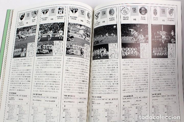 Coleccionismo deportivo: PO-28.PROGRAMA OFICIAL FINAL TOYOTA CUP, 1 DICIEMBRE 1998 REAL MADRID 2-1 VASCO DA GAMA. EN JAPONÉS - Foto 14 - 141575042