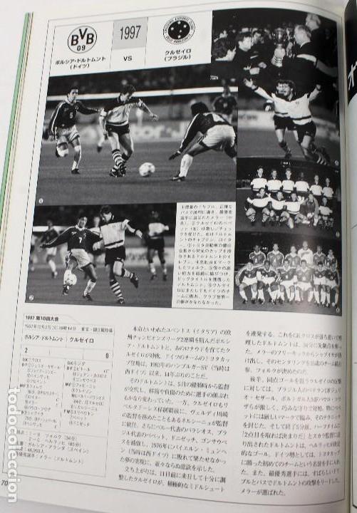 Coleccionismo deportivo: PO-28.PROGRAMA OFICIAL FINAL TOYOTA CUP, 1 DICIEMBRE 1998 REAL MADRID 2-1 VASCO DA GAMA. EN JAPONÉS - Foto 15 - 141575042