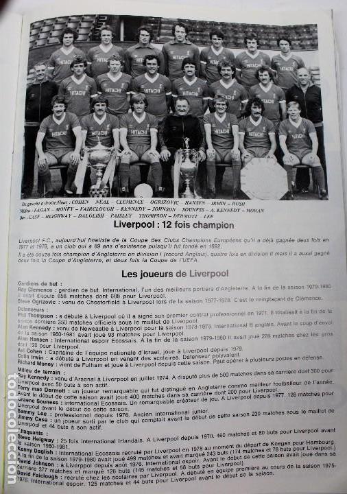 Coleccionismo deportivo: PO-27.PROGRAMA OFICIAL FINAL COPA DE EUROPA DE CLUBS 27 DE MAYO 1981. REAL MADRID . LIVERPOOL F.C. - Foto 9 - 141576114