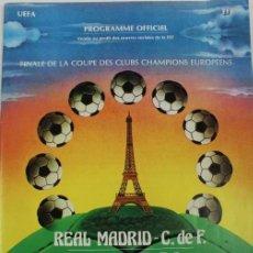 Coleccionismo deportivo: PO-27.PROGRAMA OFICIAL FINAL COPA DE EUROPA DE CLUBS 27 DE MAYO 1981. REAL MADRID . LIVERPOOL F.C.. Lote 141576114