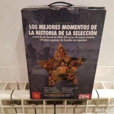 Coleccionismo deportivo: LOS MEJORES MOMENTOS DE LA HISTORIA DE LA SELECCION NUEVOS SIN USO PRECINTADOS LIBROS Y DVDS. Lote 142027734