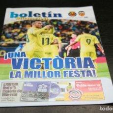 Coleccionismo deportivo: PROGRAMA FÚTBOL VILLARREAL-VALENCIA TEMPORADA 17-18. Lote 144643006