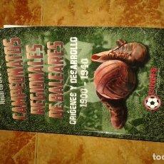 Coleccionismo deportivo: CAMPEONATOS REGIONALES DE BALEARES. Lote 145179922