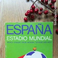 Coleccionismo deportivo: ESPAÑA. GUÍA OFICIAL DEL MUNDIAL 82.. Lote 148113546