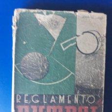 Coleccionismo deportivo: REGLAMENTO DE FUTBOL. PEDRO ESCARTÍN 1941. Lote 148614862