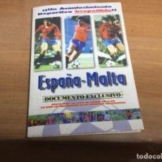 Coleccionismo deportivo: ESPAÑA - MALTA , METRO VIDEO ESPAÑOLA SL , AÑO 95. Lote 149488334