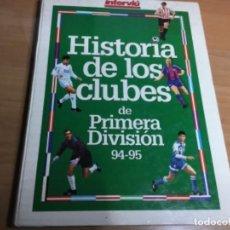 Coleccionismo deportivo: HISTORIA DE LOS CLUBES DE PRIMERA DIVISIÓN 94/95 INTERVIU . Lote 149518950