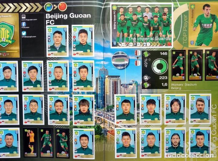 Coleccionismo deportivo: ALBUM PANINI. - FIFA 365 2016.# - Foto 5 - 150158998
