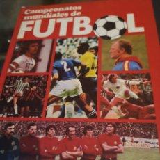 Coleccionismo deportivo: CAMPEONATOS MUNDIALES DE FÚTBOL. Lote 152488284