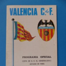 Coleccionismo deportivo: FUTBOL - PROGRAMA OFICIAL COPA EL GENERALISIMO - 2 JUNIO 1973, VALENCIA C.F.- C.D. CASTELLON. Lote 153699706