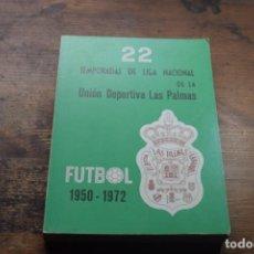 Collectionnisme sportif: 22 TEMPORADAS DE LIGA NACIONAL DE LA UNION DEPORTIVA LAS PALMAS, FUTBOL 1950-1972. Lote 153796494