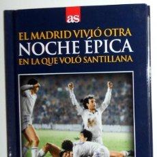 Coleccionismo deportivo - LIBRO + DVD FÚTBOL COLECCION DIARIO AS REAL MADRID 4 BORUSSIA MÖNCHENGLADBACH 0 UEFA 1985 SANTILLANA - 154720906