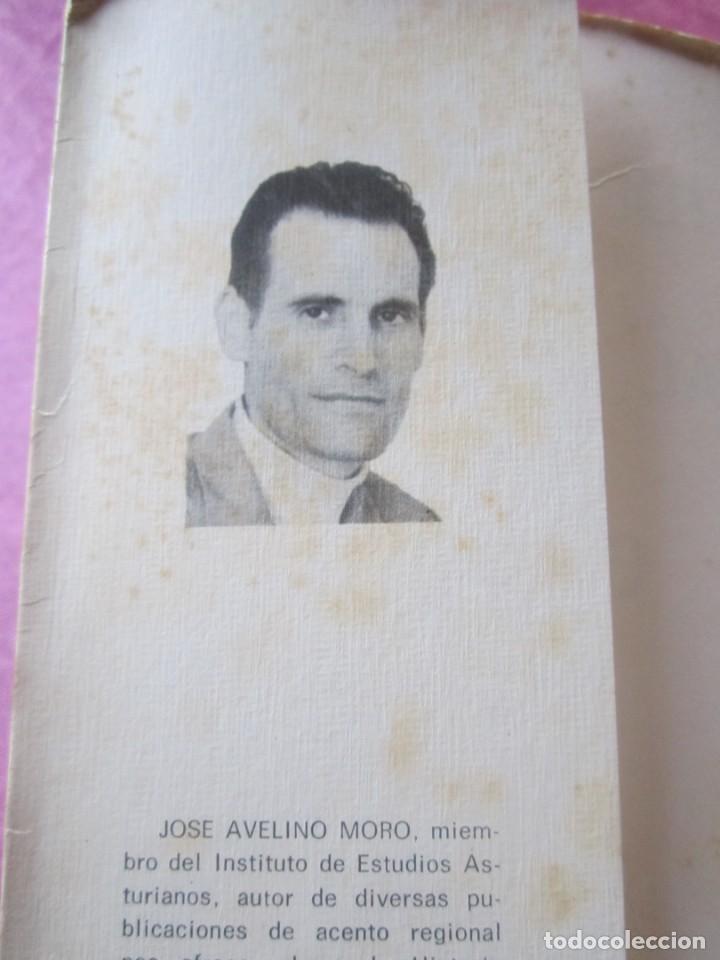 Coleccionismo deportivo: HISTORIA SUCINTA DEL REAL SPORTING DE GIJON. AVELINO MORO. AÑO 1972 - Foto 3 - 155471702