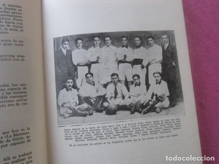 Coleccionismo deportivo: HISTORIA SUCINTA DEL REAL SPORTING DE GIJON. AVELINO MORO. AÑO 1972 - Foto 9 - 155471702