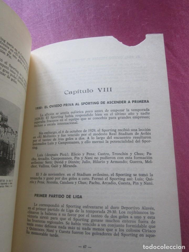 Coleccionismo deportivo: HISTORIA SUCINTA DEL REAL SPORTING DE GIJON. AVELINO MORO. AÑO 1972 - Foto 11 - 155471702