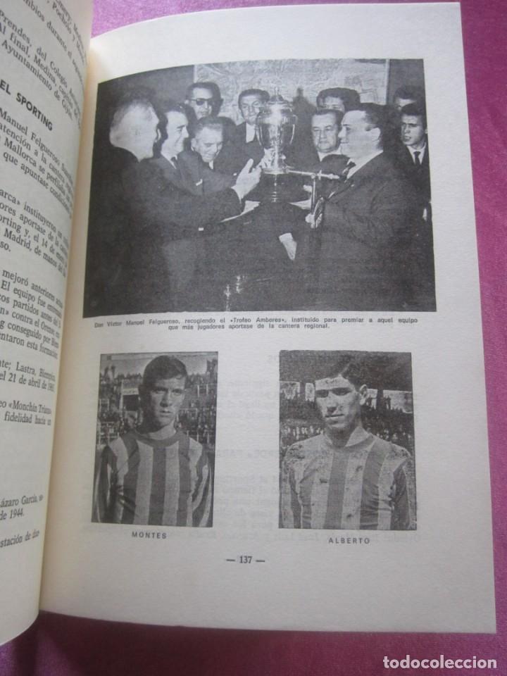 Coleccionismo deportivo: HISTORIA SUCINTA DEL REAL SPORTING DE GIJON. AVELINO MORO. AÑO 1972 - Foto 14 - 155471702