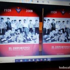 Coleccionismo deportivo: LIBROS DE FUTBOL EXTREMEÑO- DON BENITO Y SANVICENTEÑO. Lote 155822842