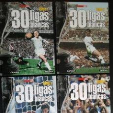 Coleccionismo deportivo: 30 LIGAS BLANCAS: 4 TOMOS, COMPLETA - DIARIO AS. Lote 157953366