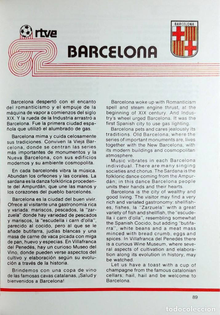 Coleccionismo deportivo: MANUAL DEL INFORMADOR RTV. MADRID : GRUPO OPERATIVO DE RTVE MUNDIAL 82, 1982. - Foto 3 - 158086714