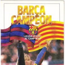Coleccionismo deportivo: BARÇA CAMPEON - LA LIGA VOLVIO AL CAMP NOU - COLECCION SPORT 1985. Lote 159135086