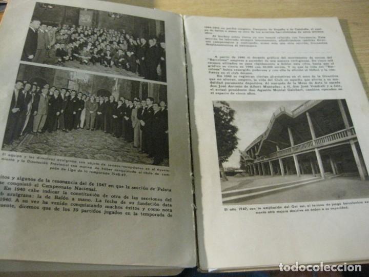 Coleccionismo deportivo: libro cincuenta años del futbol club barcelona barça bodas oro 1949 - Foto 9 - 166048062
