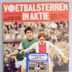 Coleccionismo deportivo: VANDERHOUT. - VOETBALSTERREN IN AKTIE. NEDERLANDSE EREDIVISIE 1970/1971 + EMPTY STICKER BAG - #. Lote 166122626