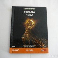 Collezionismo sportivo: LIBRILLO CON DVD MUNDIAL ESPAÑA 1982 EL PAÍS. FASCÍCULO 9. MARADONA. Lote 166255742