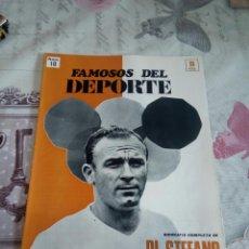 Coleccionismo deportivo: FAMOSOS DEL DEPORTE DI STEFANO. Lote 166266318