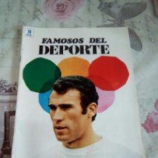 Coleccionismo deportivo: FAMOSOS DEL DEPORTE AMANCIO. Lote 166267881