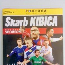 Coleccionismo deportivo: SPORT. - SKARB KIBICA - I I II LIGA SEZON 2018/19 WIOSNA - #. Lote 167472732