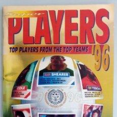 Coleccionismo deportivo: ALBUM PANINI. - SUPER PLAYERS 96 - #. Lote 167547512