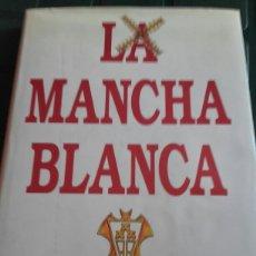 Coleccionismo deportivo: LA MANCHA BLANCA - MIGUEL MIRO - 50 AÑOS. Lote 169090148