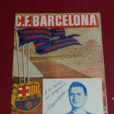 Coleccionismo deportivo: (M) PROGRAMA CF BARCELONA 25 DICIEMBRE 1951 PARTIDO INTERNACIONAL CF BARCELONA - FC NURNBERG. Lote 170098208