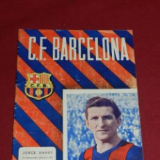 Coleccionismo deportivo: (M) PROGRAMA CF BARCELONA 14 ABRIL N.59 PARTIDO CF BARCELONA - RCD ESPAÑOL. Lote 170953845