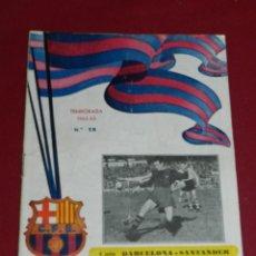 Coleccionismo deportivo: (M) PROGRAMA CF BARCELONA 4 JUNIO 1952 - 53 N.18 PARTIDO CF BARCELONA - SANTANDER. Lote 170954532