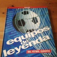 Coleccionismo deportivo: EQUIPOS DE LEYENDAS DEL FÚTBOL EUROPEO. INTERVIU. . Lote 171309007
