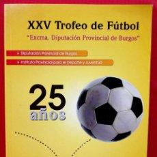 Coleccionismo deportivo: 25 AÑOS. XXV TROFEO DE FÚTBOL. DIPUTACIÓN DE BURGOS. AÑO: 2005. BUEN ESTADO.. Lote 214691105
