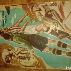 Coleccionismo deportivo: CAMPEÓN ALMANAQUE DEPORTIVO 1950-1951. Lote 172085510