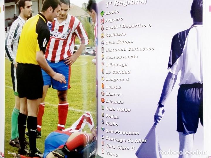 Coleccionismo deportivo: SOCENORTE. - ANUARIO DEL FÚTBOL ASTURIANO 2003 - # - Foto 3 - 195360855