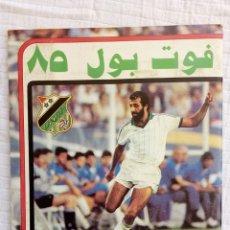 Coleccionismo deportivo: ALBUM PANINI. - FOOTBALL 85 - #. Lote 172397079