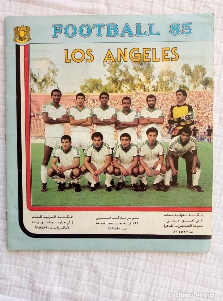 Coleccionismo deportivo: ALBUM PANINI. - FOOTBALL 85 - # - Foto 2 - 172397079